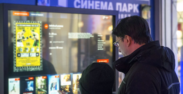 Company Alexander Mamut has bought Russia's largest cinema chain