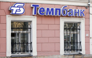 CBR for the first time introduced a temporary administration in the Bank under Western sanctions