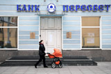 "Bank ""Peresvet"" will reduce authorized capital to 1 ruble"