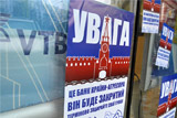 "VTB was not satisfied with proposals for the purchase of its Ukrainian ""daughter"""
