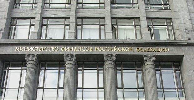 The Ministry of Finance said the lack of consensus in the government on tax maneuver