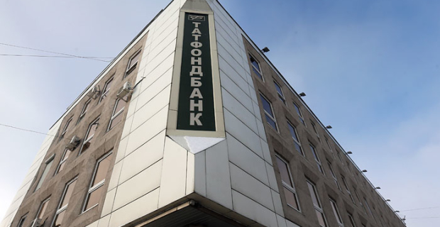 The court found Tatfondbank bankrupt