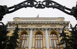 "The Central Bank conducts an unscheduled inspection of the Bank ""Ugra"""