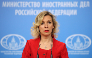Zakharova: the U.S. has almost never used the mechanism to report cyber attacks from Russia