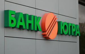 """Vedomosti"" reported on unscheduled audit of the Central Bank in the Bank ""Ugra"""