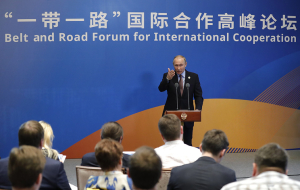 "Putin on the forum of ""One belt and one road"". Video"