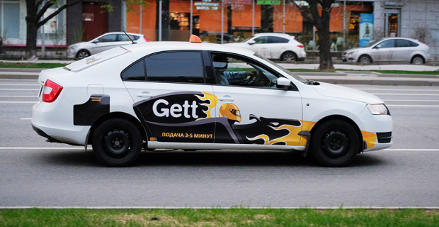 Arrived: Gett and the savings Bank has disclosed the terms of cooperation