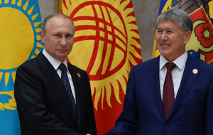 Putin held a telephone conversation with President of Kyrgyzstan