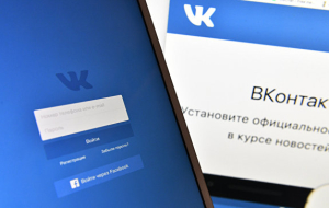 """Doctor Web"" found Trojan which spreads in ""Vkontakte"""