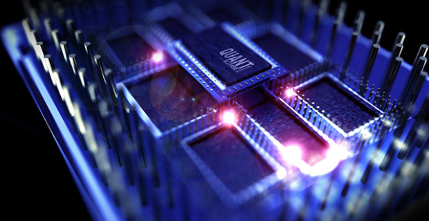 Chinese scientists have created a new quantum computer