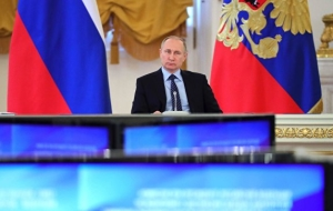 "Putin spoke about the implementation of ""may decrees"""