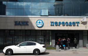 """Vedomosti"" found out about the disappearance of 5 billion rubles from the Bank ""Peresvet"" before its collapse"