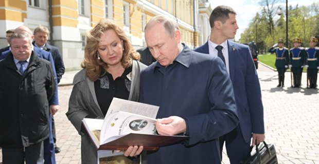 Putin urged to protect and defend Russia