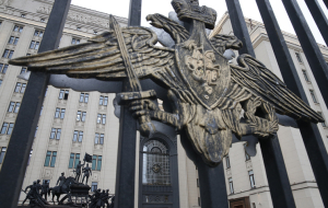 The defense Ministry denied publication on the execution of the Russian military in Syria