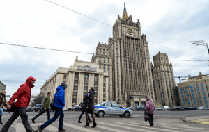 The Russian foreign Ministry published a Memorandum on the establishment of security zones in Syria