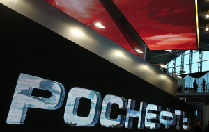 "AFK ""System"" has the claim of ""Rosneft"" and ""Bashneft"" 106,6 billion"