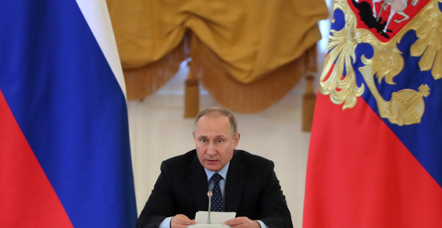 "Putin holds a meeting of the Commission on the implementation of ""may decrees"". Video"