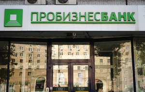The media learned about the arrest in absentia of Vice-President of Probusinessbank for theft