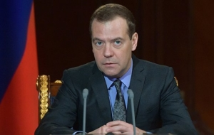 Medvedev told what investment is needed TOR
