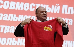 Zyuganov does not exclude that he will run for President in 2018