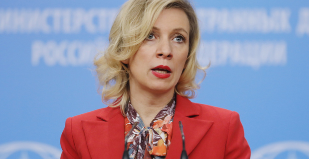 Zakharov: Kiev seeks to make people forget about what happened in Odessa in 2014