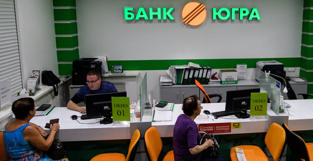 "The volume of payments to depositors of the Bank ""Ugra"" has exceeded 100 billion roubles"