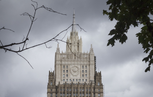 """""""Alignment balance"""": the reaction of Russian politicians to the actions of the Ministry of foreign Affairs of the Russian Federation in the USA"""