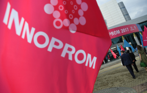 "The digital economy and smart production will be the main topics of the exhibition ""Innoprom"""