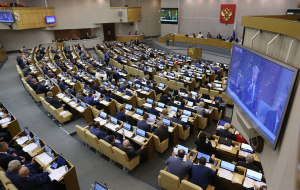 The state Duma ratified the Council of Europe Convention on the suppression of the financing of terrorism