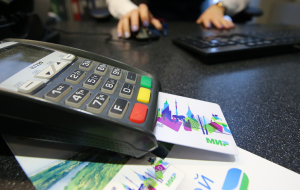 """The Bank of Russia recorded cases of compromised card """"the World"""""""