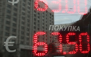 The Euro fell below 68 rubles