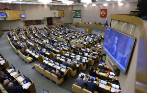 The Duma adopted a law on the oath for admission to the citizenship of the Russian Federation and the opinion of terrorists