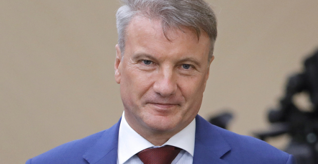 The head of Sberbank offered to teach blockchain technology in universities