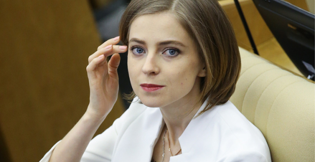 Poklonskaya reported on the preliminary inquiry in her statement against Transparency