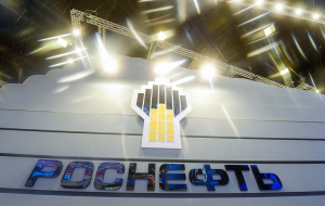 Rosneft won the auction for Elginskoe field, suggesting 20,07 billion.