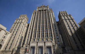 The foreign Ministry said that between Russia and the United States remain contradictions in the fight against terrorism in Syria