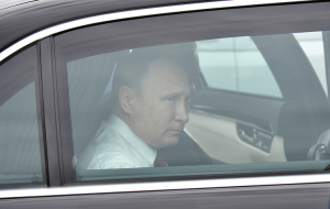 Putin arrived on a two-day trip to Yekaterinburg