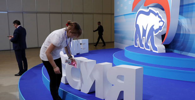 """United Russia"" has put forward almost 1.5 thousand candidates for the municipal elections in Moscow"