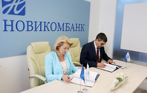 Schwabe and Novikombank signed a cooperation agreement
