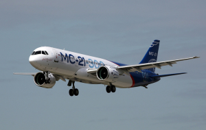 """""""Irkut"""" plans to start serial production of MS-21 at the end of 2017"""