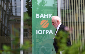 "Payments to depositors of the Bank ""Ugra"" will start on 20 July"