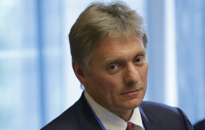 CNN: Peskov said about the negative attitude of Moscow to the bill on sanctions against Russia