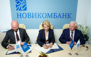 "Novikombank signed with ""Avia capital Services LLC the"" agreement on financing of deliveries of MS-21"