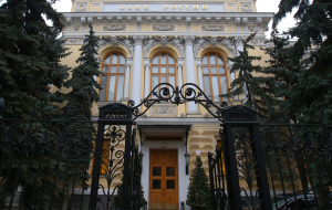 The Central Bank has blacklisted more than 6.5 thousand of Russian bankers