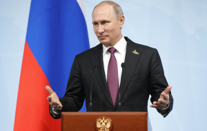 Press conference of Vladimir Putin at the summit G20. Video