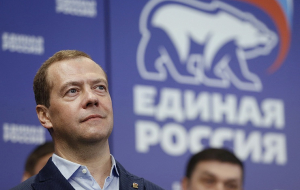 "Izvestia: Medvedev will hold a pre-election tour of the regions in support of ""United Russia"""