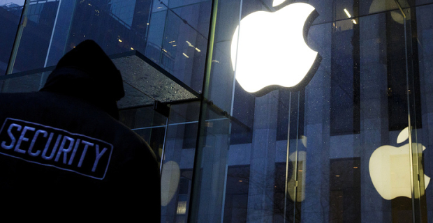 WSJ: production of a new model of iPhone is experiencing technical problems