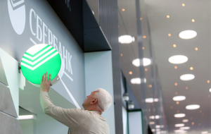 Sberbank in the first half net profit grew to 317 billion rubles