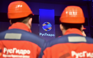 RusHydro increased its estimate of the cost of the far Eastern projects by 30.6 billion rubles