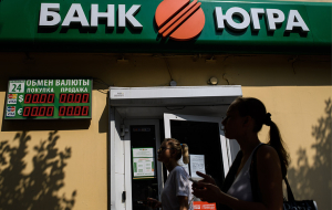 """The representative of the main shareholder of """"Severstal"""" does not exclude litigation from the DIA"""